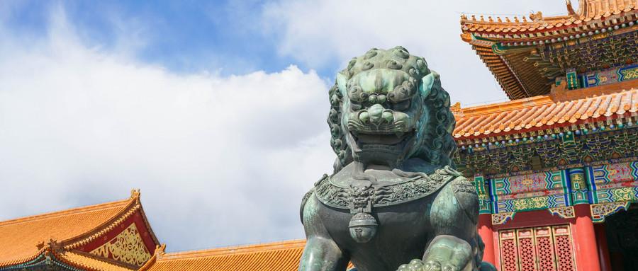 故宫博物院 (1).jpg
