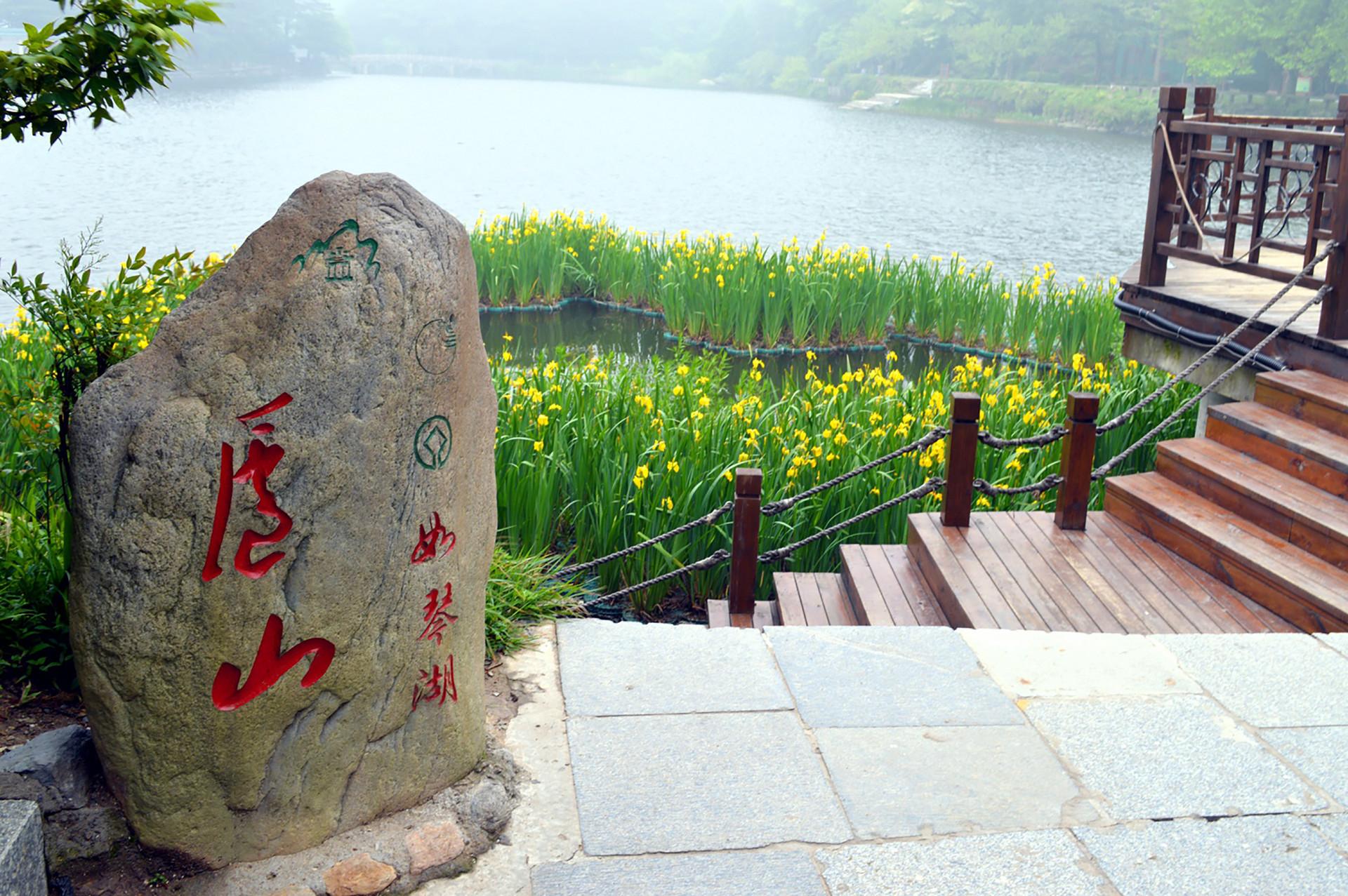 摄图网_501051431_banner_三山五岳之庐山(企业商用).jpg