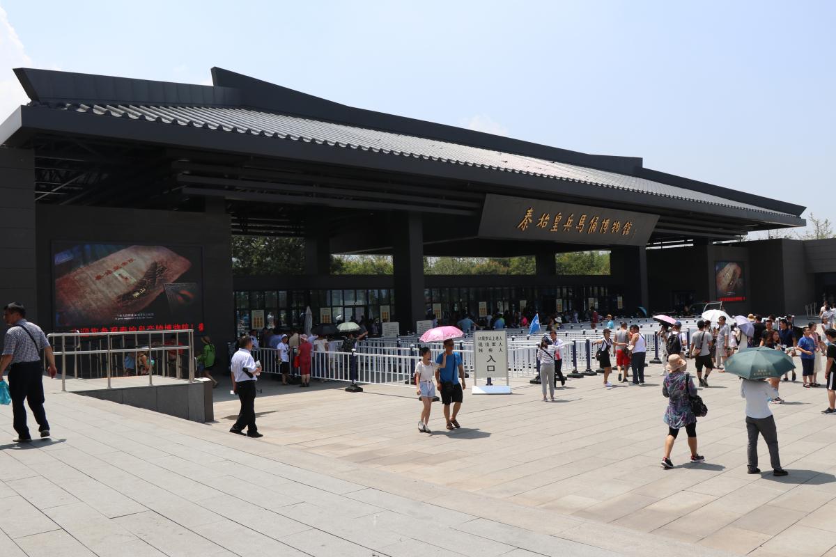 秦始皇帝陵博物院.jpg